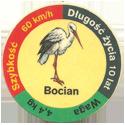 Star Foods > Animals Bocian.