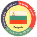 Star Foods > Countries (Text on back) Bułgaria.