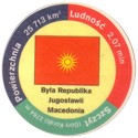 Star Foods > Countries (Text on back) Była-Republika-Jugosławii-Macedonia.
