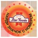 Star Foods > Animals Back-(2)-НАЙДИ-ЗНАЧОК-С-НОМЕРОМ.