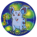 Taso > Pokémon 12-#29-Nidoran.