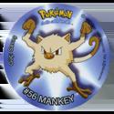 Taso > Pokémon 23-#56-Mankey.
