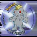 Taso > Pokémon 27-#66-Machop.