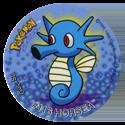 Taso > Pokémon 43-#116-Horsea.