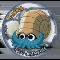 Taso > Pokémon 48-#138-Omanyte.