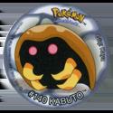 Taso > Pokémon 49-#140-Kabuto.