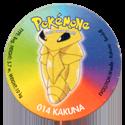 Taso > Taso 4 Pokémone 014-Kakuna.