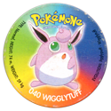 Taso > Taso 4 Pokémone 040-Wigglytuff.
