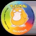 Taso > Taso 4 Pokémone 054-Psyduck.