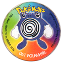 Taso > Taso 4 Pokémone 061-Poliwhirl.