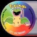 Taso > Taso 4 Pokémone 071-Victreebel.