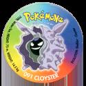 Taso > Taso 4 Pokémone 091-Cloyster.