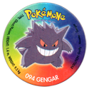 Taso > Taso 4 Pokémone 094-Gengar.