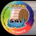 Taso > Taso 4 Pokémone 138-Omanyte.