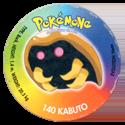 Taso > Taso 4 Pokémone 140-Kabuto.