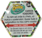 Tazos > Elma Chips > Chester Cheetos Na Máquina do Tempo 34-Carros-Voadores-(back).