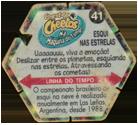Tazos > Elma Chips > Chester Cheetos Na Máquina do Tempo 41-Esqui-Nas-Estrelas-(back).