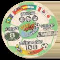 Tazos > Elma Chips > Toon Tazo na Copa - standard 34-Cobrador-Oficial-(back).