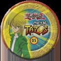 Tazos > Elma Chips > Yu-Gi-Oh! Metal Tazos 05-Odion-(back).