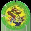 Tazos > Elma Chips > Yu-Gi-Oh! Arma e Voa 09-Back-Yami-Yugi.