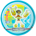 Tazos > MegaMan NT Warrior Metal Tazos 11-back---NumberMan.