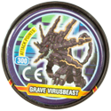 Tazos > MegaMan NT Warrior Metal Tazos 20-back---Grave-VirusBeast.