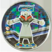 Tazos > MegaMan NT Warrior Metal Tazos 28---Mr.-Wily.