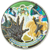 Tazos > MegaMan NT Warrior Metal Tazos 28-back---Grave-VirusBeast,-PharaohMan,-Bass.