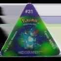 Tazos > Pokemon Trio 13-#31-Nidoqueen.