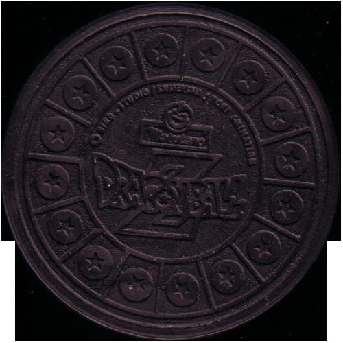 Tazos > Spain > Dragonball Z Slammers
