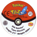 Tazos > Walkers > Pokémon 02-#26-Raichu-(back).