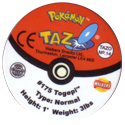 Tazos > Walkers > Pokémon 14-#175-Togepi-(back).