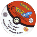 Tazos > Walkers > Pokémon 18-#165-Ledyba-(back).