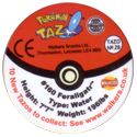Tazos > Walkers > Pokémon 28-#160-Feraligatr-(back).