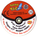 Tazos > Walkers > Pokémon 30-#181-Ampharos-(back).