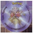 Tazos > Walkers > Pokémon 34-#237-Hitmontop.