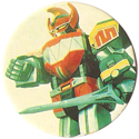 Universal Flip-Caps Association > Power Rangers 079-Megazord.