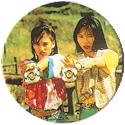 Universal Flip-Caps Association > Power Rangers 094-Kimberly-&-Trini.
