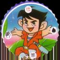 Unknown > Oriental 01-Boy-on-leaf.