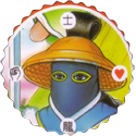 Unknown > Oriental 06-Assassin.