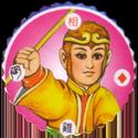 Unknown > Oriental 10-Sun-Wukong-the-Monkey-King.