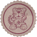 Unknown > Oriental 11-(back)-Tiger.