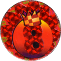 Unknown > Poison 8-ball-king-(foil-red).