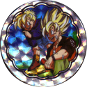 Unknown > Shiny other 15-Dragonball-Z.