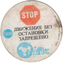 Vidal Golosinas > Traffic 12-движение-без-остановки-запрещено-(back).