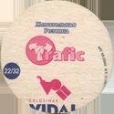 Vidal Golosinas > Traffic 22-Жевательная-Резинка-(back).