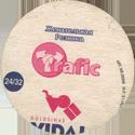 Vidal Golosinas > Traffic 24-Жевательная-Резинка-(back).