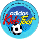 Wackers! > Adidas Kids Foot 03.