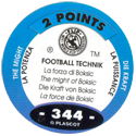 World Flip Federation > Football Technik 344-The-Might---The-might-of-Boksic-(back).