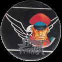 World Flip Federation > Street Fighter II 450-M.-Bison-(silver).